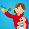 Kinedu: Baby Development App Reviews