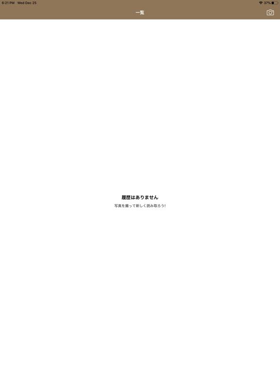 デジタルチョーク〜AIが書く〜 screenshot 7