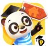 Dr. Pandaタウン: コレクション - iPadアプリ