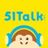 51Talk青少儿英语-青少英语外教1对1