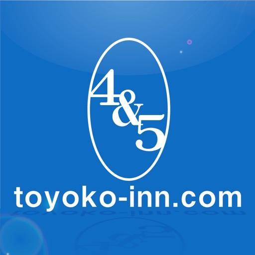 ホテル東横INN(東横イン)公式アプリ