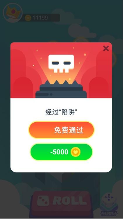 骰子英雄 screenshot-4