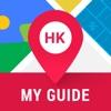 香港‧我的智游行程