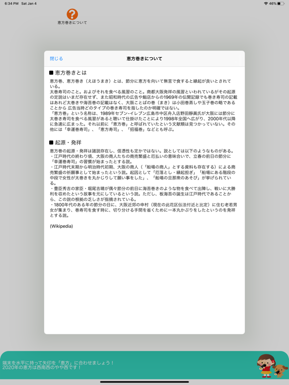 https://is1-ssl.mzstatic.com/image/thumb/Purple123/v4/26/88/f1/2688f16f-ddac-03dd-b6d7-ccf281393f4c/pr_source.png/576x768bb.png