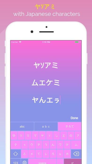 Vapor: Aesthetic Keyboard screenshot two