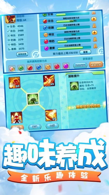 萌宠部落 screenshot-2