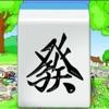 賢者麻雀パズル - iPhoneアプリ