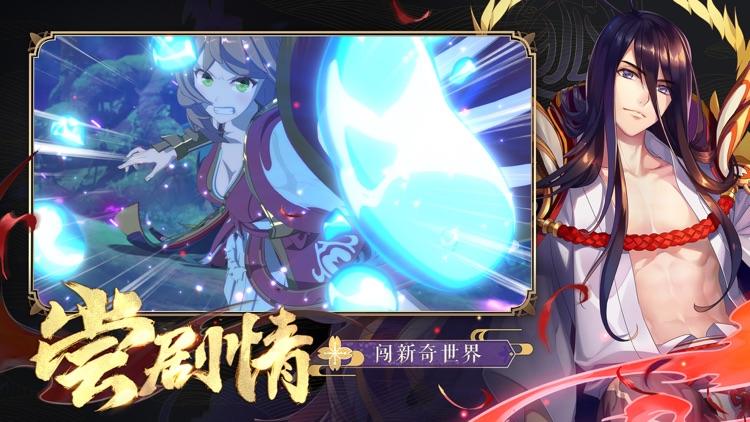 狐妖小红娘 screenshot-0