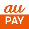 au PAY(旧 au WALLET) - iPhoneアプリ