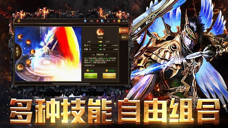 神魔远征-复古暗黑魔幻动作手游 screenshot-3