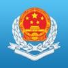 广东税务手机版-广东省电子税务局