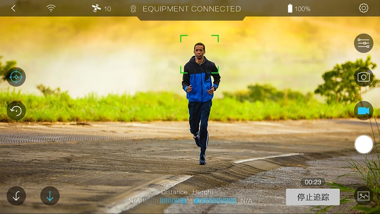 FlightGo screenshot-4