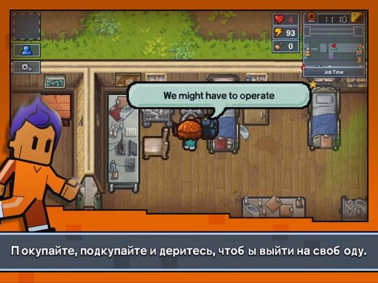 com.apple.itunes.1356167732-screenshot