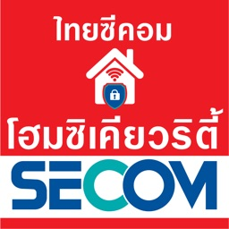 Secom Home Security