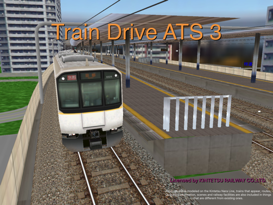 Train Drive ATS 3のおすすめ画像1