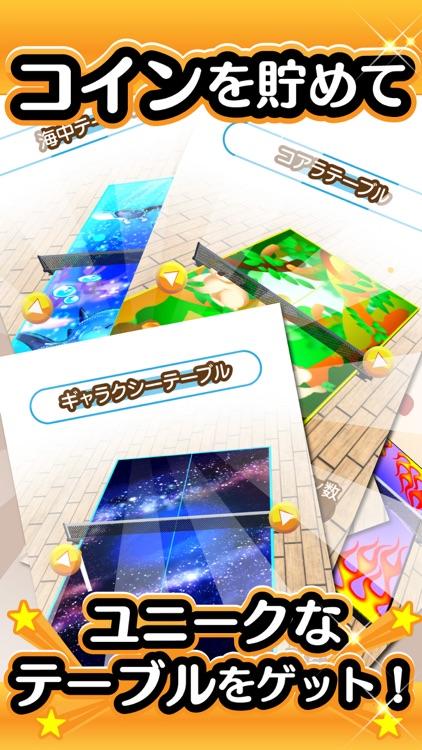 ふつうの卓球 人気のピンポン卓球ゲーム screenshot-4