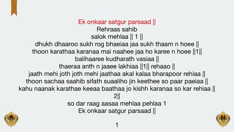 Rehraas Sahib Paath