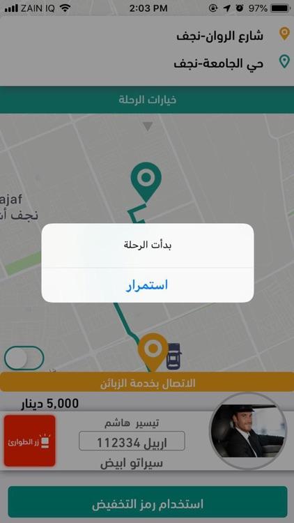 Iraq Cabin Driver screenshot-3