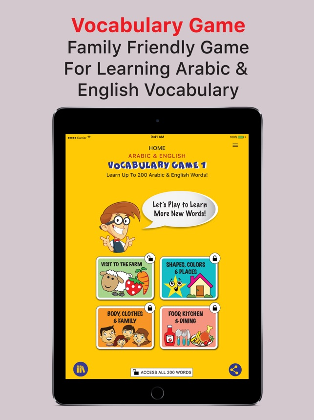 Arabic English Word Game 1 on the App Store
