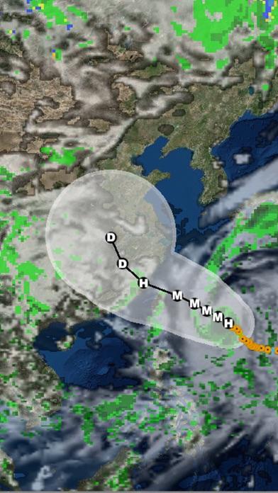 Pacific Hurricane Trackerのおすすめ画像1