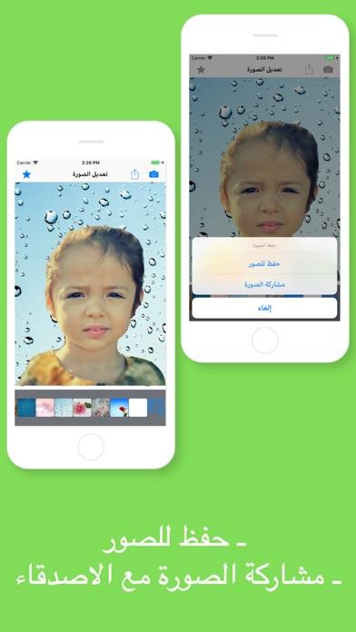 اضافة الخلفية للصور أو حذف screenshot 5