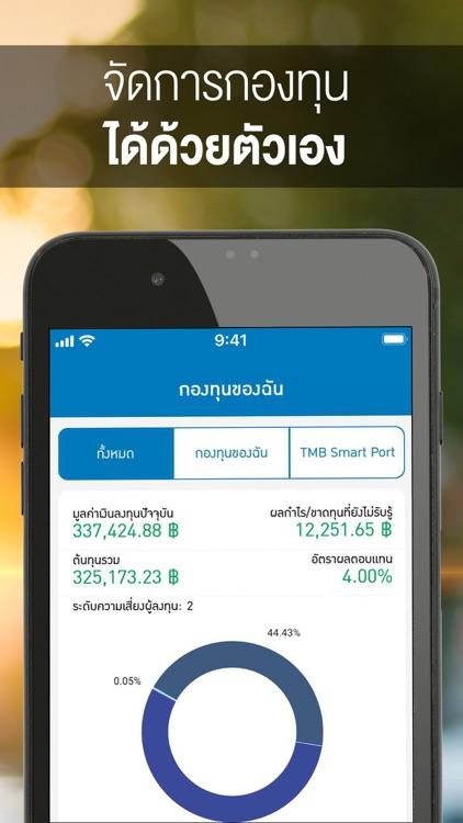 TMB Touch screenshot-4