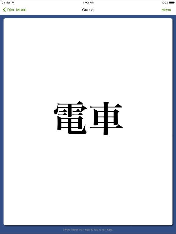 Japanese My Wayのおすすめ画像2
