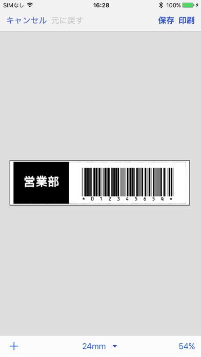 https://is1-ssl.mzstatic.com/image/thumb/Purple123/v4/2b/30/2b/2b302be7-5569-c3f5-bd6f-18146c0ba73f/pr_source.png/392x696bb.png