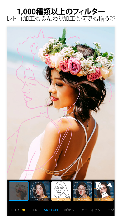 PicsArt 写真&動画編集アプリ ScreenShot9