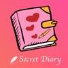 点击获取Diary Secret