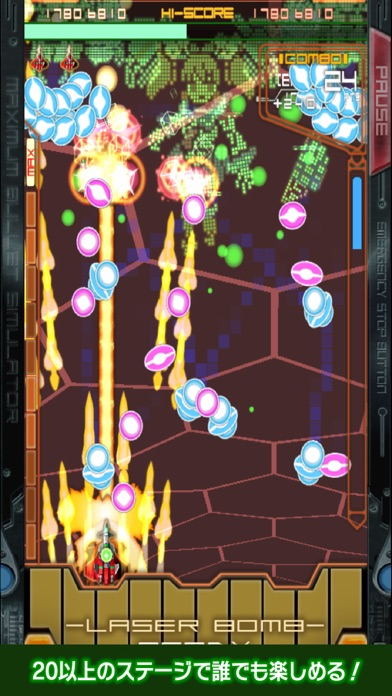 DODONPACHI MAXIMUM screenshot1