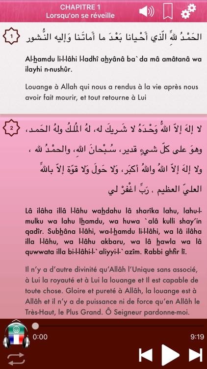 Hisnul Muslim Audio : Français screenshot-3
