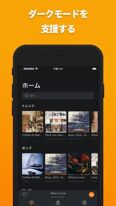 みゅーじっくFM · - 窓用