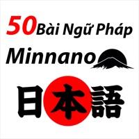 50 Bài Ngữ Pháp Tiếng Nhật