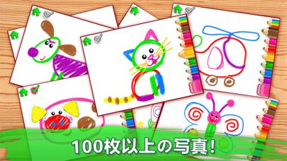 子供 知育 お絵かき ゲーム! 色塗り アプリ 幼児 3 歳のおすすめ画像5