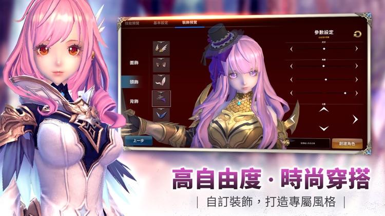 幻想神域2-港澳版 screenshot-5