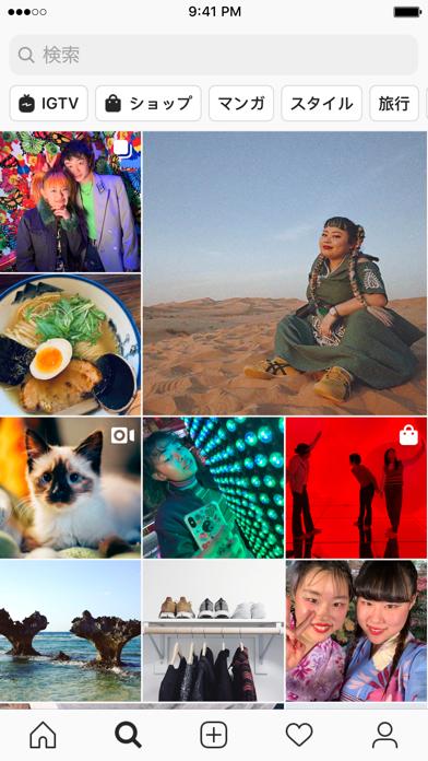 Instagram ScreenShot1