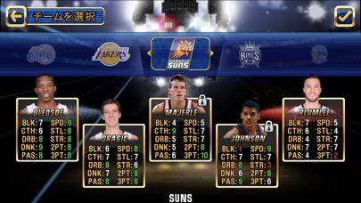 NBA JAM by EA SPORTS™のおすすめ画像1