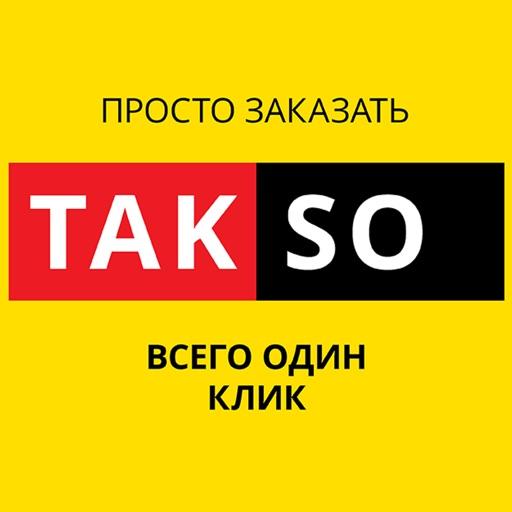Заказать TAKSO