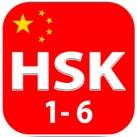 Codes for HSK 1 – 6 Learn Chinese Words Hack