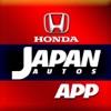 Japan Autos - Honda