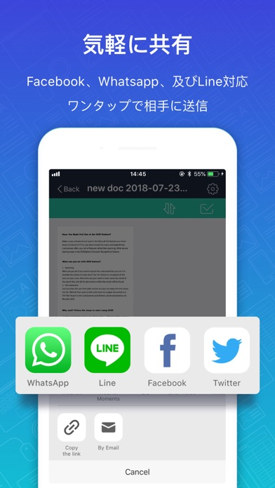 CamScanner+ screenshot1