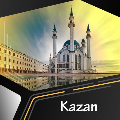 Kazan Travel Guide
