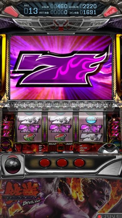 パチスロ鉄拳2ndのスクリーンショット6