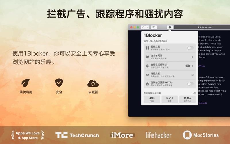 1Blocker - Better Than Just an Adblock for Mac