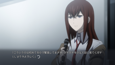 STEINS;GATE ELITE紹介画像5