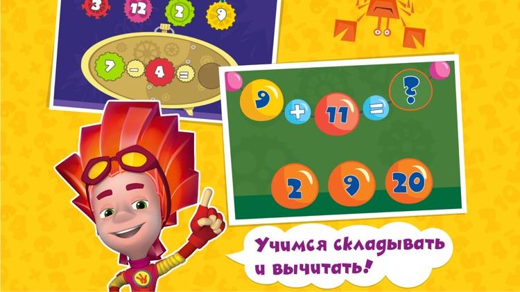 Фиксики. Математика для детей screenshot-0