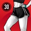 女性のためのフィットネス - 脚のワークアウト