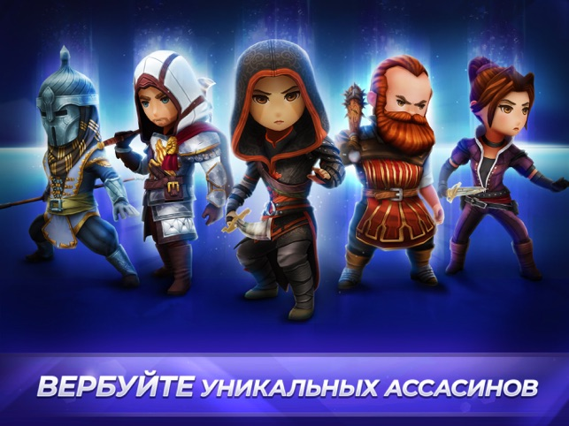 Assassin's Creed Восстание Screenshot
