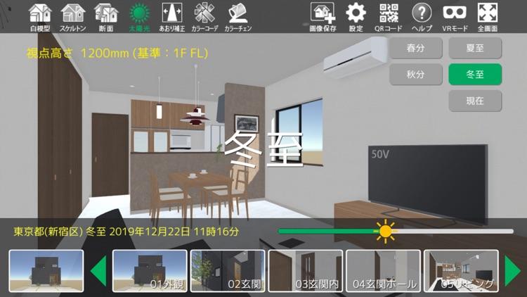 A's 3D Player screenshot-4